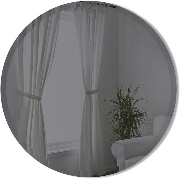 HUB runder Spiegel Bevy, Größe 61 x 61 x 2,5 cm , Glas ohne Rand, Farbe smoke